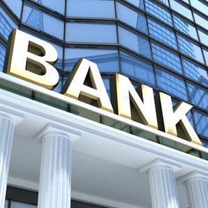 Банки Солигалича