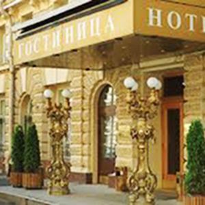 Гостиницы Солигалича