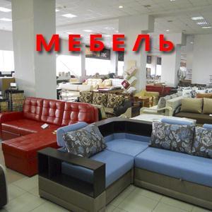 Магазины мебели Солигалича