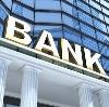 Банки в Солигаличе