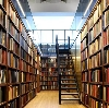 Библиотеки в Солигаличе