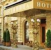 Гостиницы в Солигаличе