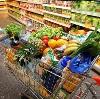 Магазины продуктов в Солигаличе
